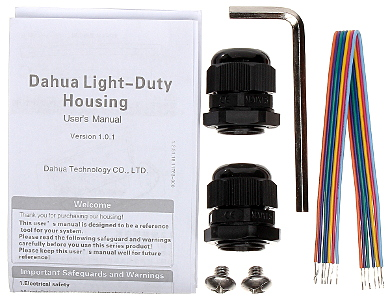 OUTDOOR SIDE OPENING HOUSING PFH610N IR W DAHUA