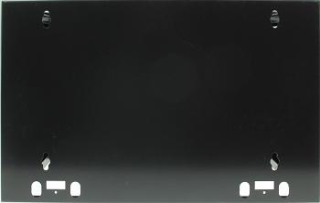 DULAP RACK WALLMOUNT EPRADO R19 6U 450