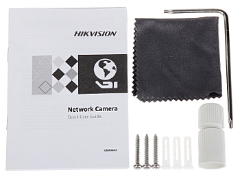IP PRETVAND LISMA KAMERA DS 2CD2146G1 I 2 8MM 4 Mpx HIKVISION